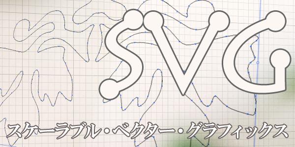 svg-logo-anime-l