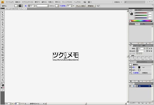 svg-logo-anime01