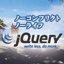 jquery-conflict-ameba-s