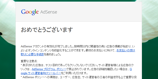 google-adsense-start_l