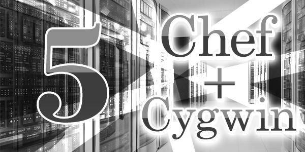 cygwin-chef-sakura5_l