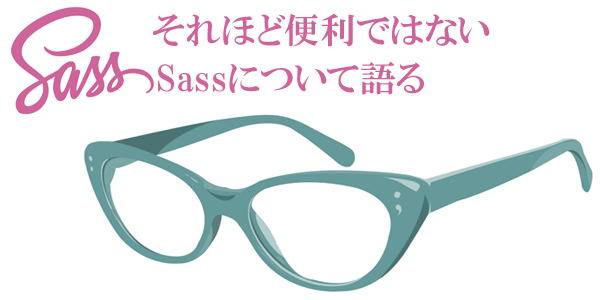 sass-not-really_l