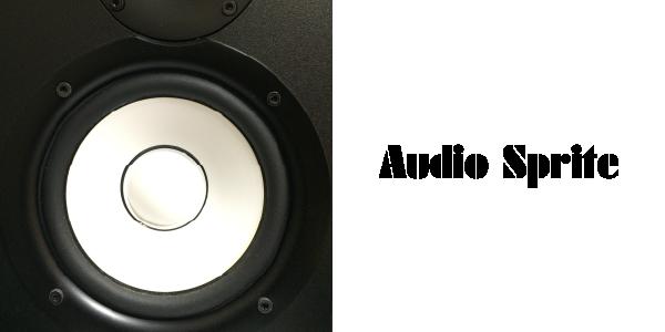 audio_speite_l